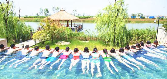 江湖赞歌·五星住宿